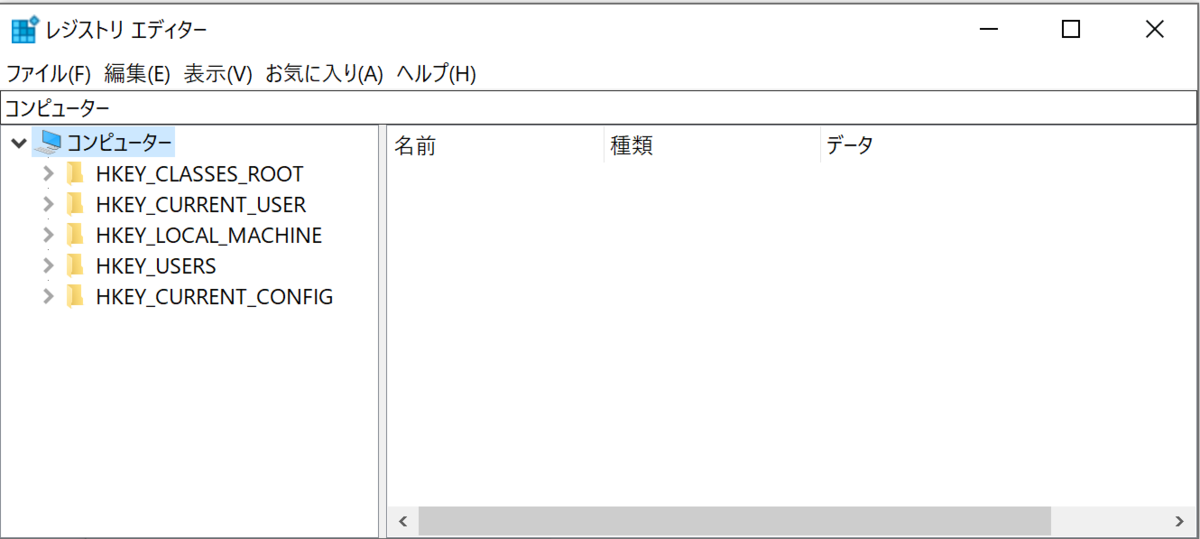 f:id:tsuyuh:20210528105056p:plain:w500