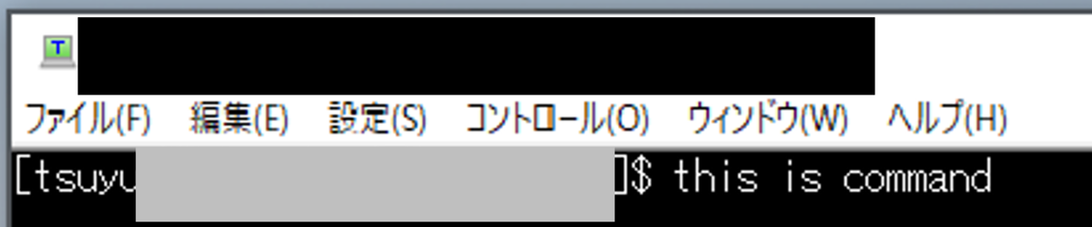 f:id:tsuyuh:20210909174208p:plain:w300