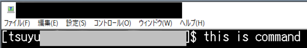 f:id:tsuyuh:20210909174224p:plain:w415