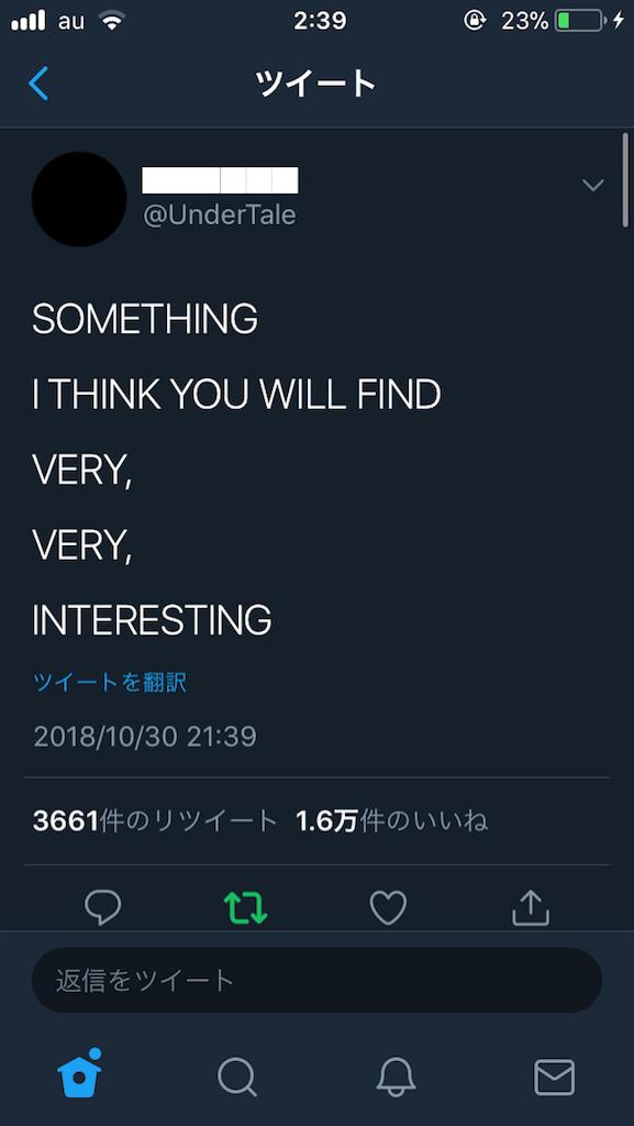 f:id:tsuyuhasu:20181101023923p:image