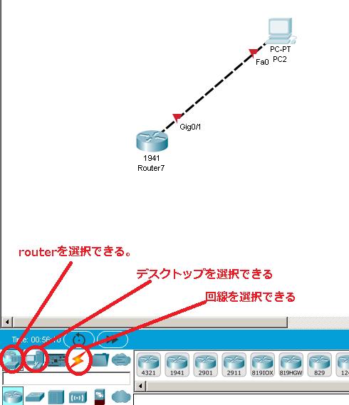 f:id:tsuyunaruhito:20190503002140p:plain