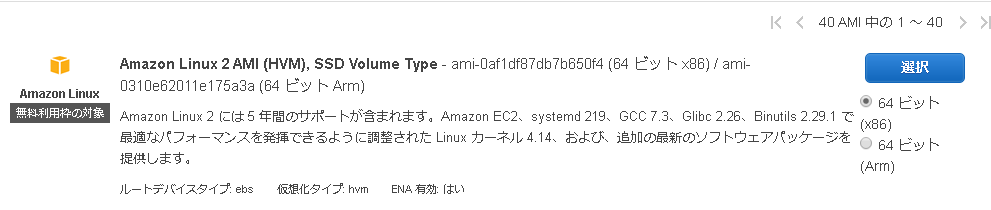f:id:tsuyunaruhito:20200227150421p:plain