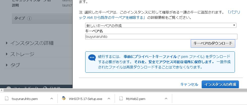 f:id:tsuyunaruhito:20200227152044p:plain