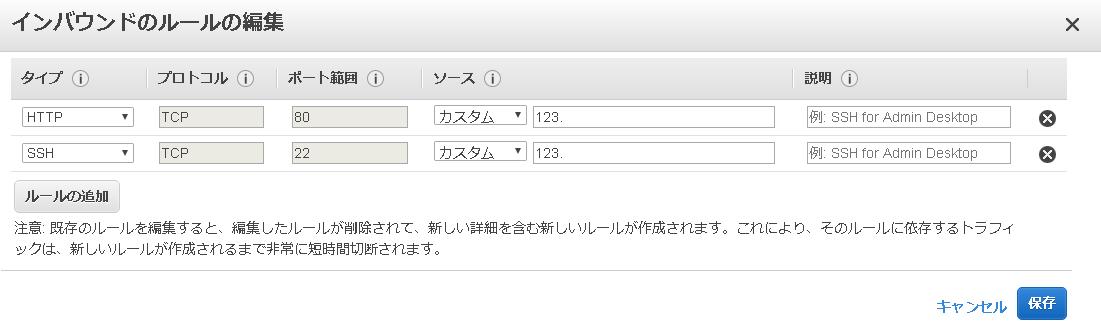 f:id:tsuyunaruhito:20200227153325p:plain