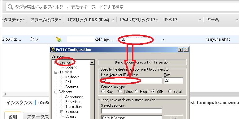 f:id:tsuyunaruhito:20200227160008p:plain