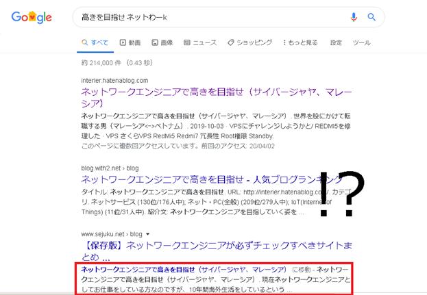 f:id:tsuyunaruhito:20200403143441p:plain
