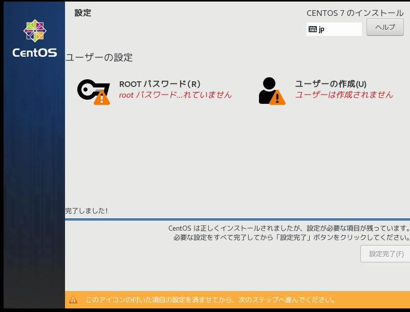 f:id:tsuyunaruhito:20200525235640p:plain