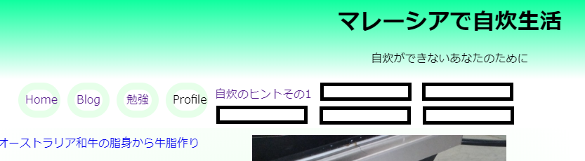 f:id:tsuyunaruhito:20200526022818p:plain