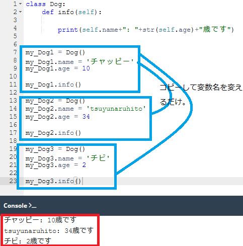 f:id:tsuyunaruhito:20200604193922p:plain