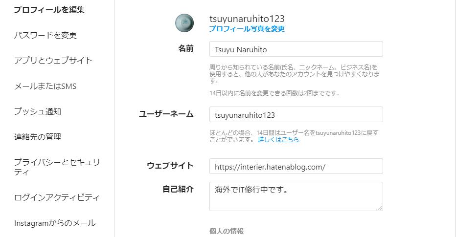 f:id:tsuyunaruhito:20200908152146p:plain