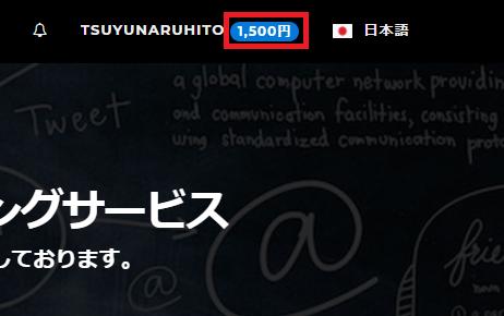 f:id:tsuyunaruhito:20200908153342p:plain