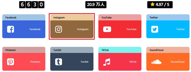 f:id:tsuyunaruhito:20200908154737p:plain