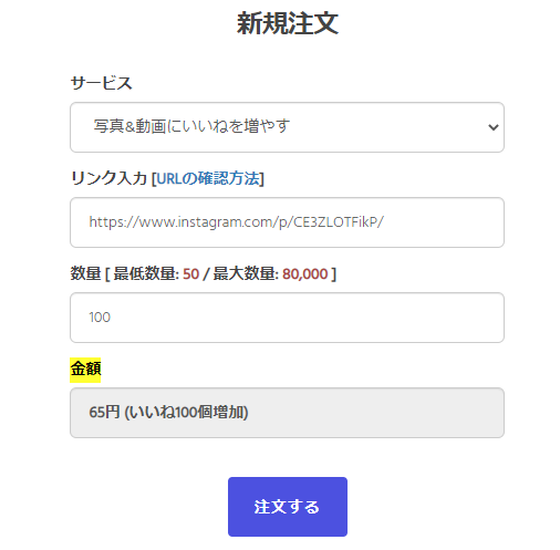 f:id:tsuyunaruhito:20200908155036p:plain
