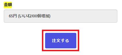f:id:tsuyunaruhito:20200908155332p:plain