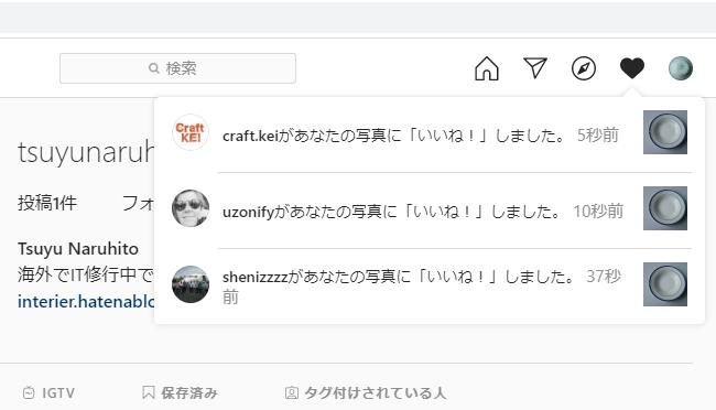 f:id:tsuyunaruhito:20200908155437p:plain