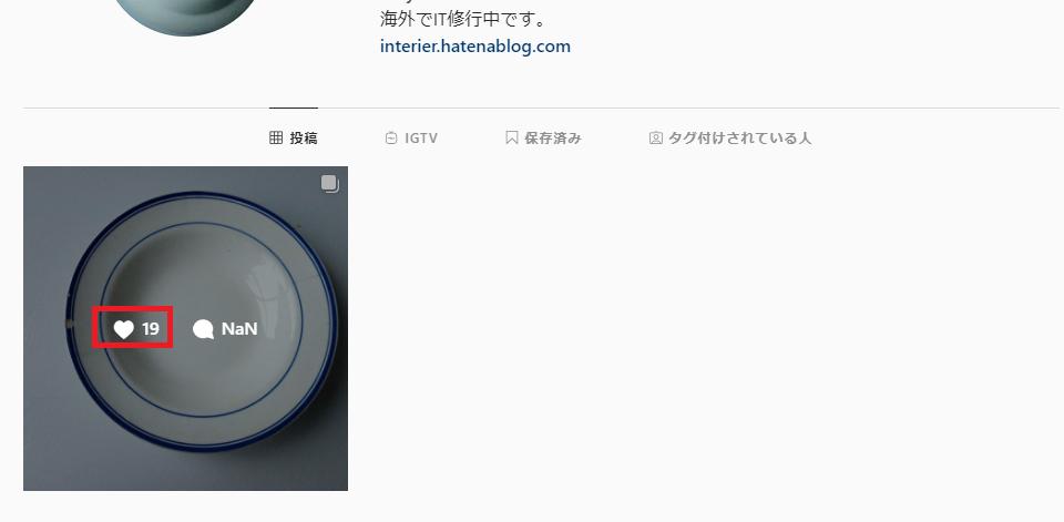 f:id:tsuyunaruhito:20200908155752p:plain