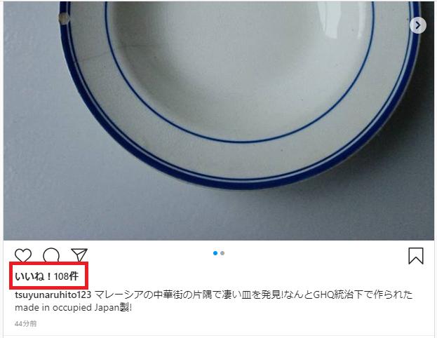 f:id:tsuyunaruhito:20200908161518p:plain