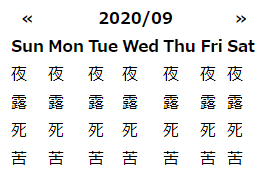 f:id:tsuyunaruhito:20200927180822p:plain
