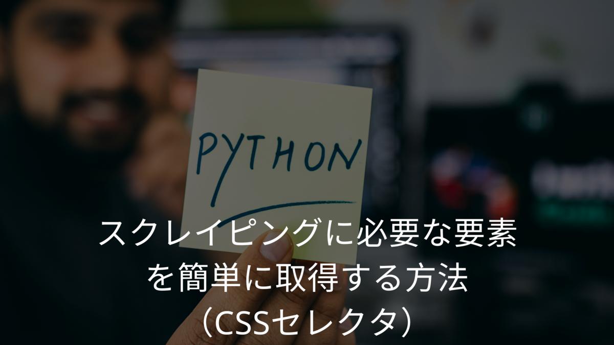 f:id:tsuyunaruhito:20210106072804p:plain