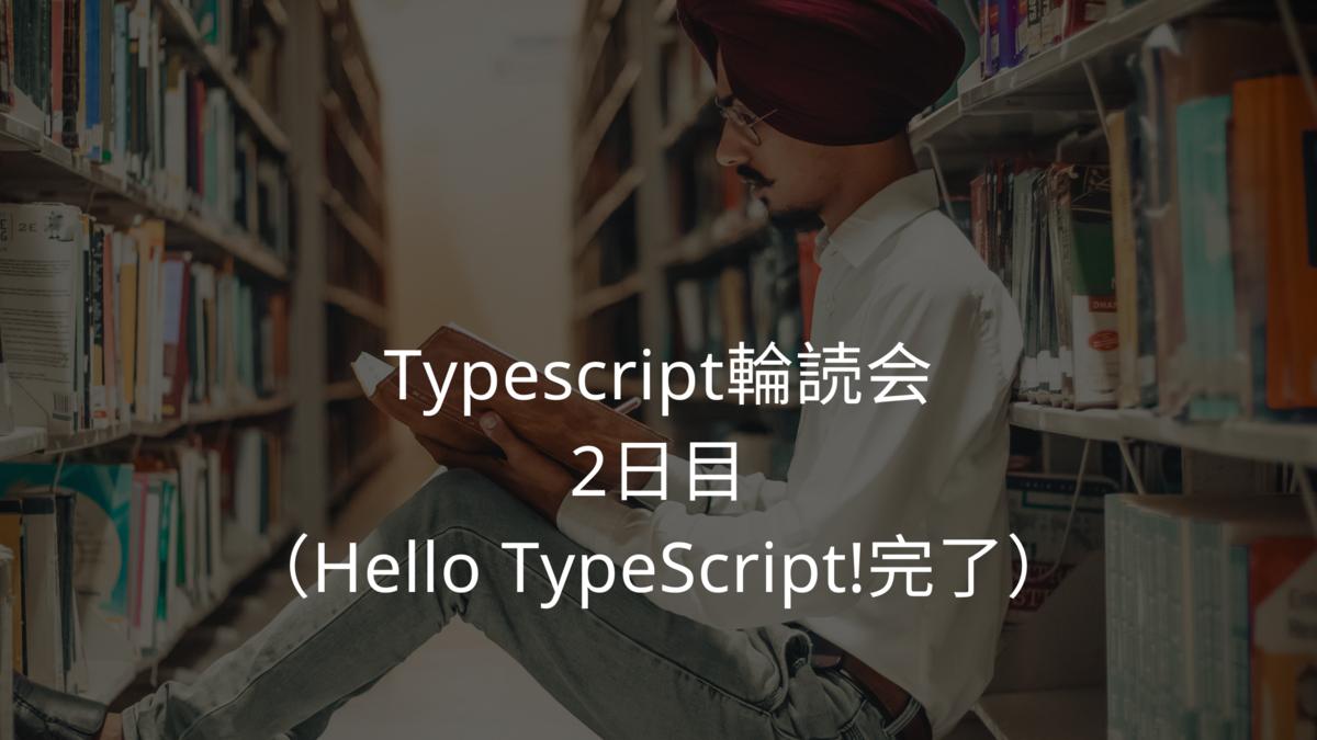 f:id:tsuyunaruhito:20210121223116p:plain