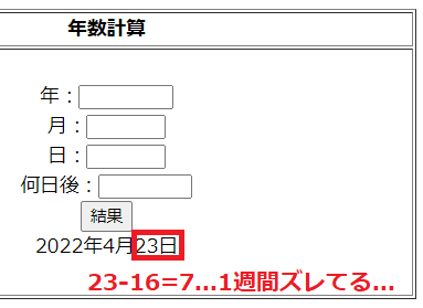 f:id:tsuyunaruhito:20210416101021p:plain