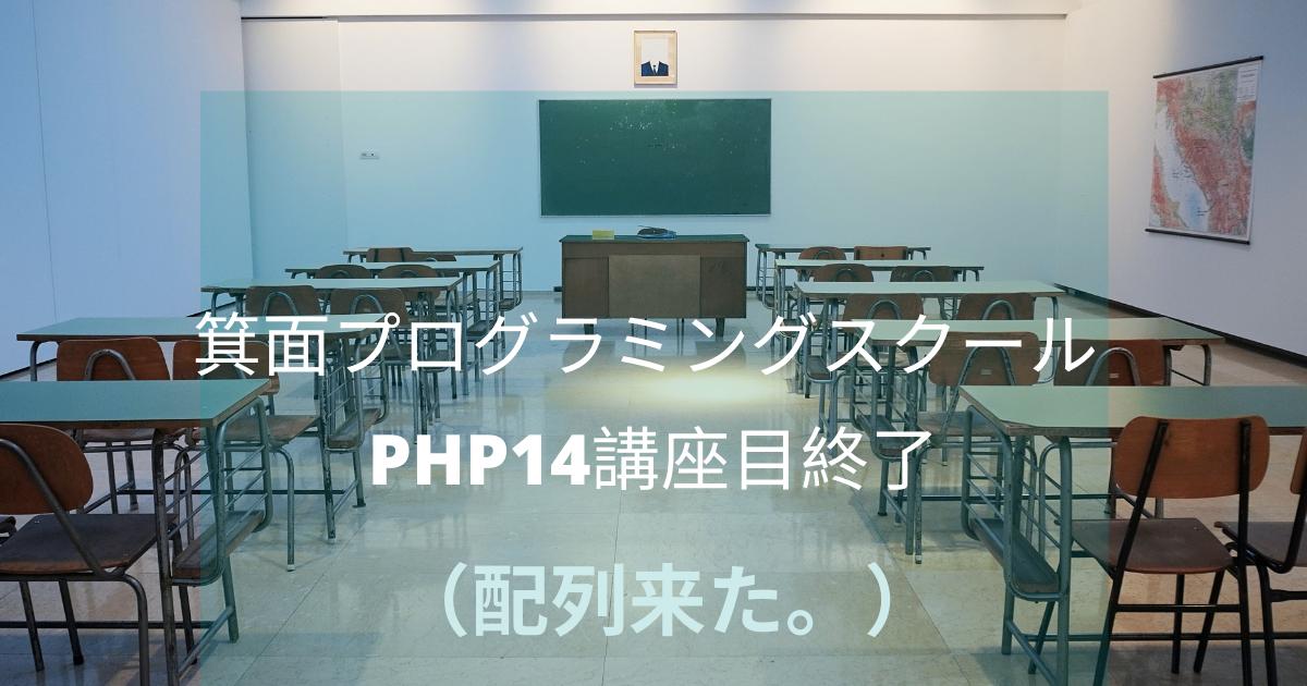 f:id:tsuyunaruhito:20210423131321p:plain