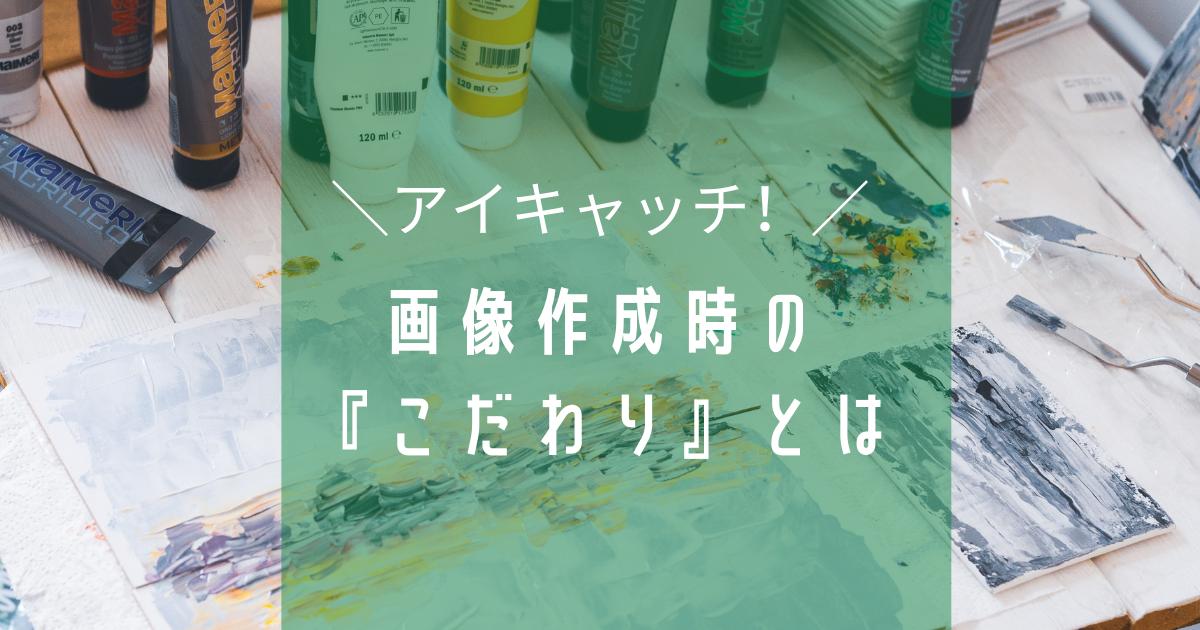 f:id:tsuyunaruhito:20210429225138p:plain