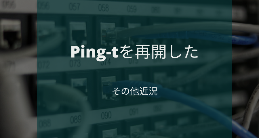 f:id:tsuyunaruhito:20211013160451p:plain