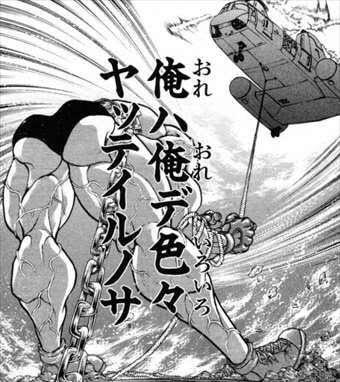 f:id:tsuyuniyo:20210112215800j:image