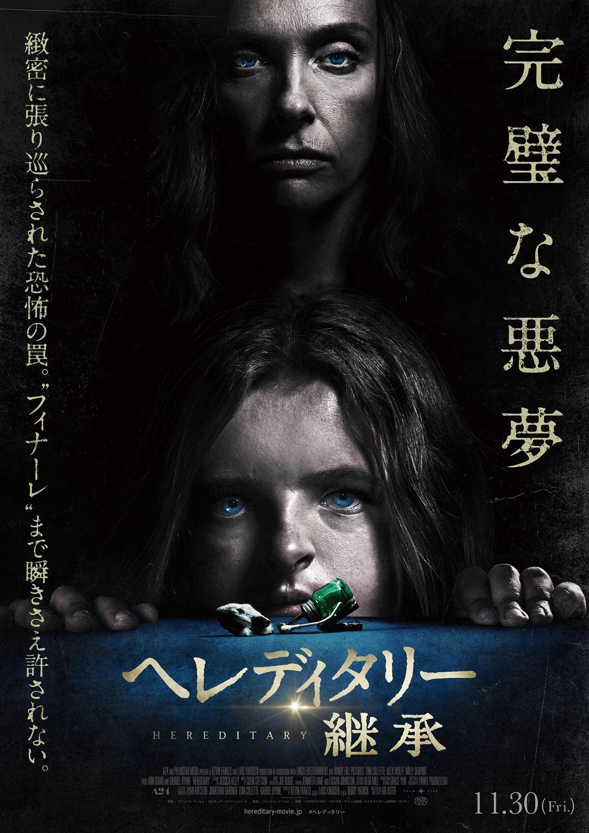 f:id:tsuyuniyo:20210122194625j:image