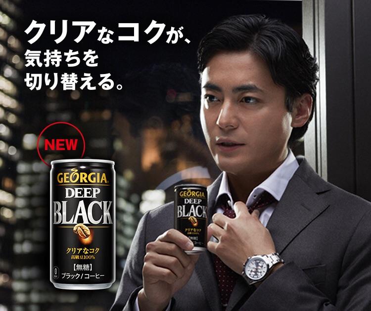 f:id:tsuyuniyo:20210207235308j:image