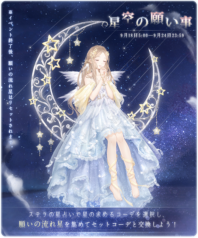 f:id:tsuyuniyo:20210218191539p:image