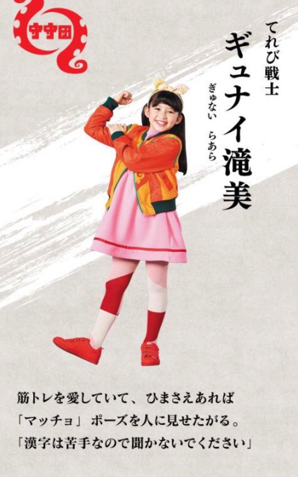 f:id:tsuyuniyo:20210301204409j:image