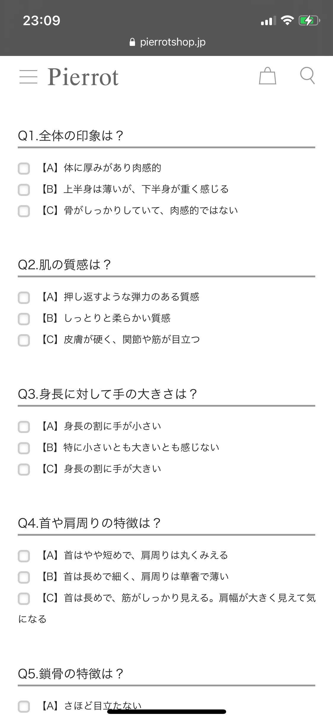f:id:tsuyuniyo:20210602231230p:image