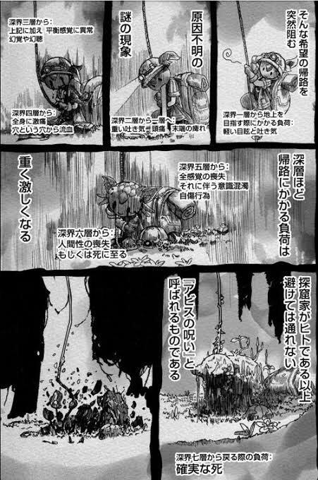 f:id:tsuyuniyo:20210621220406j:image