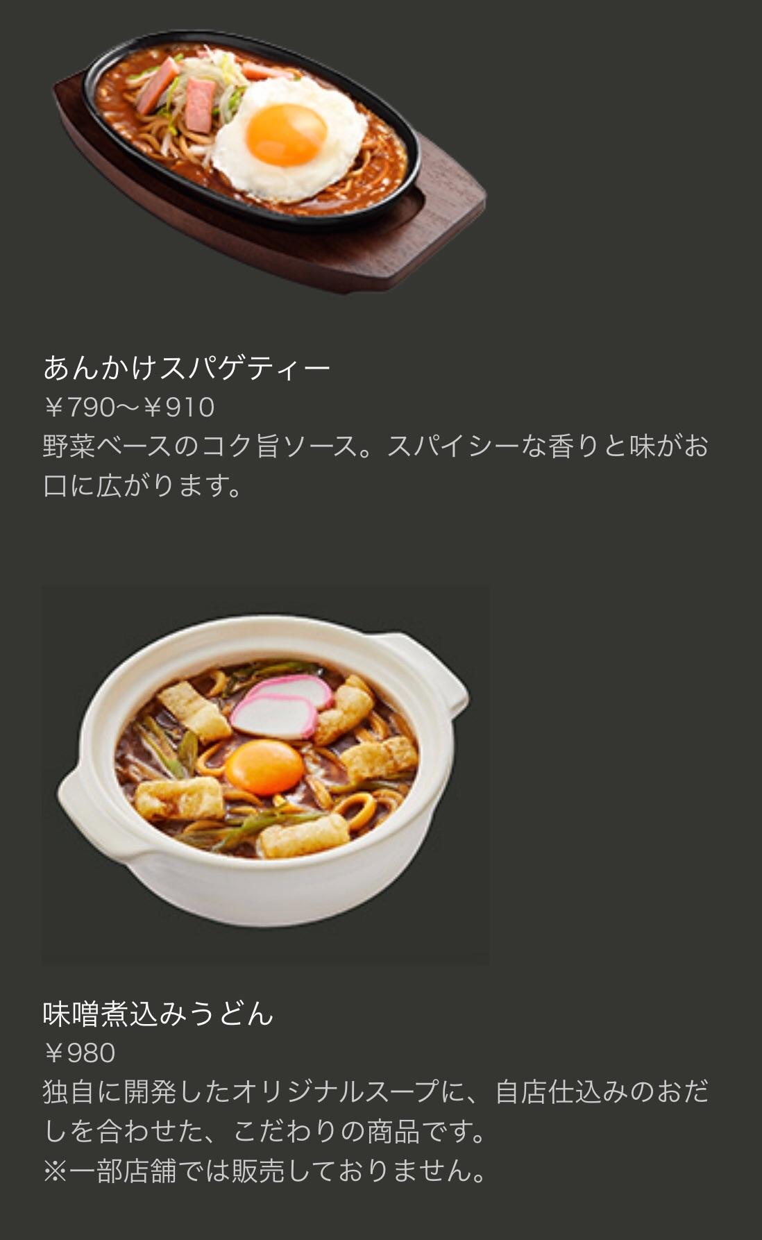 f:id:tsuyuniyo:20210813223118j:image