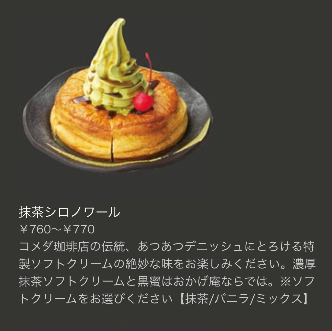 f:id:tsuyuniyo:20210813223903j:image