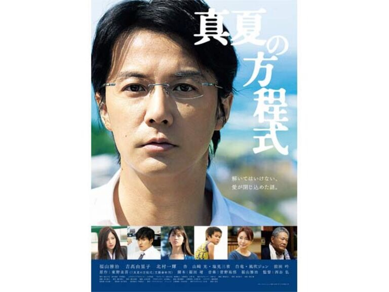 f:id:tsuyuniyo:20210815232452j:image