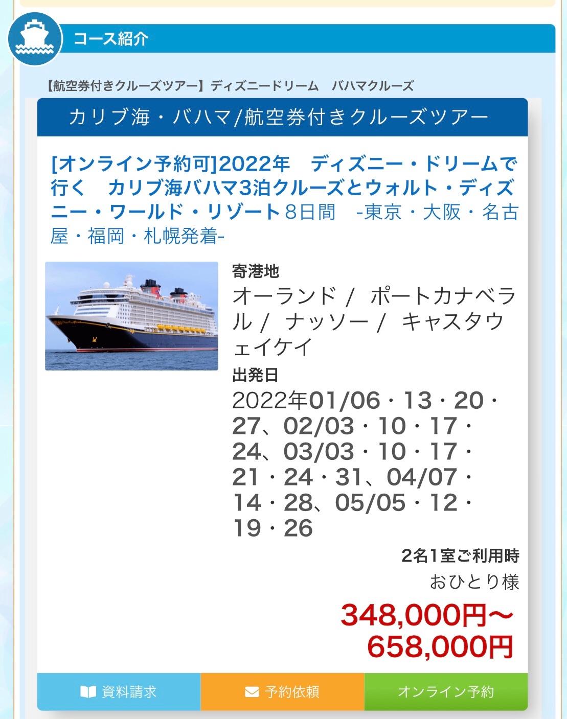 f:id:tsuyuniyo:20210823185049j:image