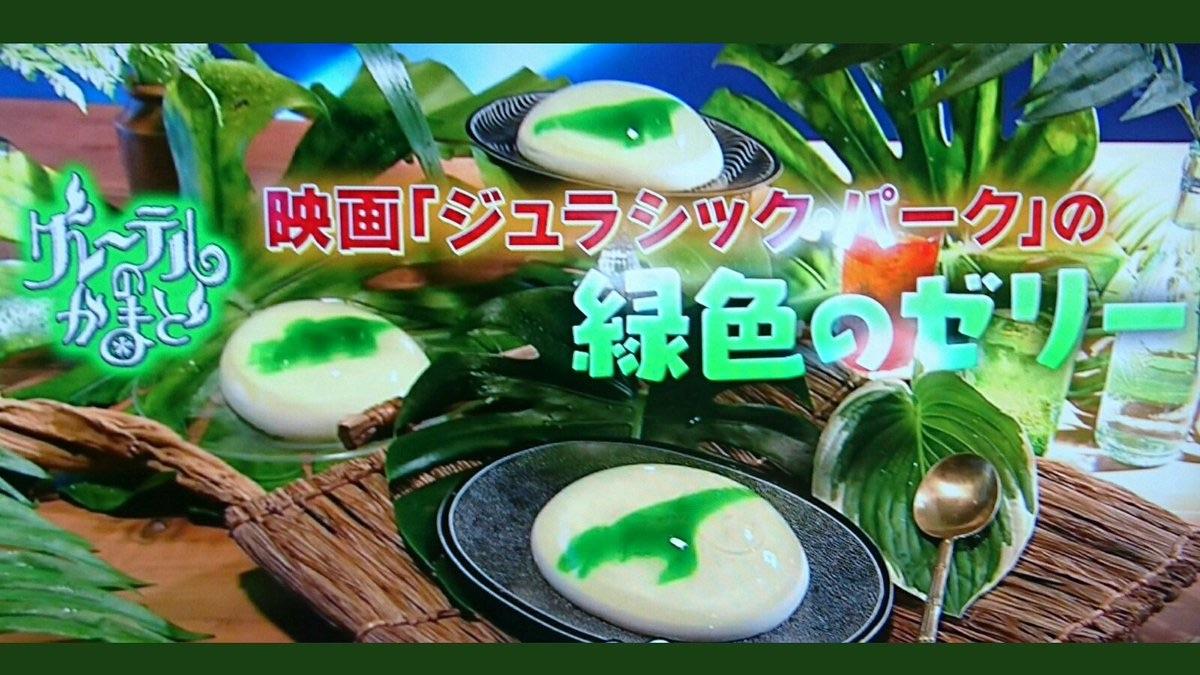 f:id:tsuyuniyo:20210907162834j:image