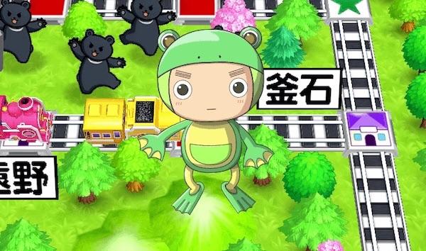 f:id:tsuyuniyo:20210908103024j:image
