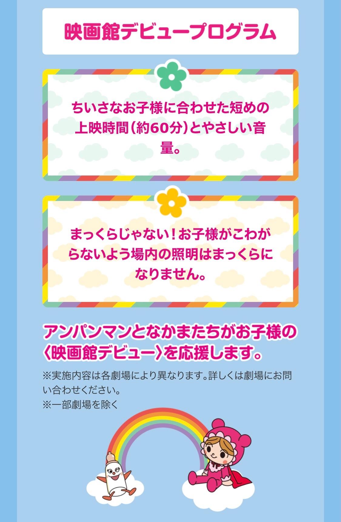 f:id:tsuyuniyo:20211003100201j:image