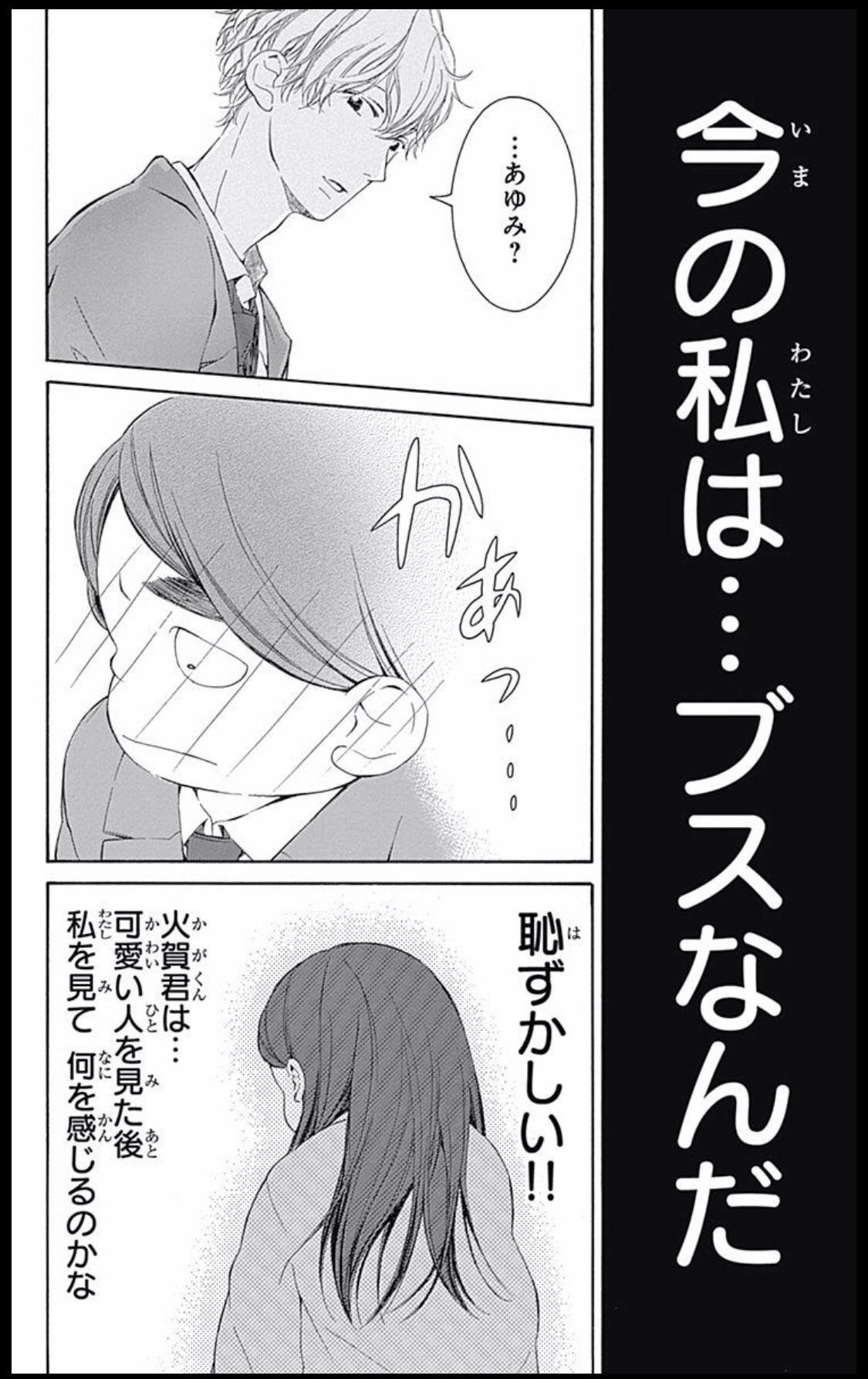 f:id:tsuyuniyo:20211011010619j:image