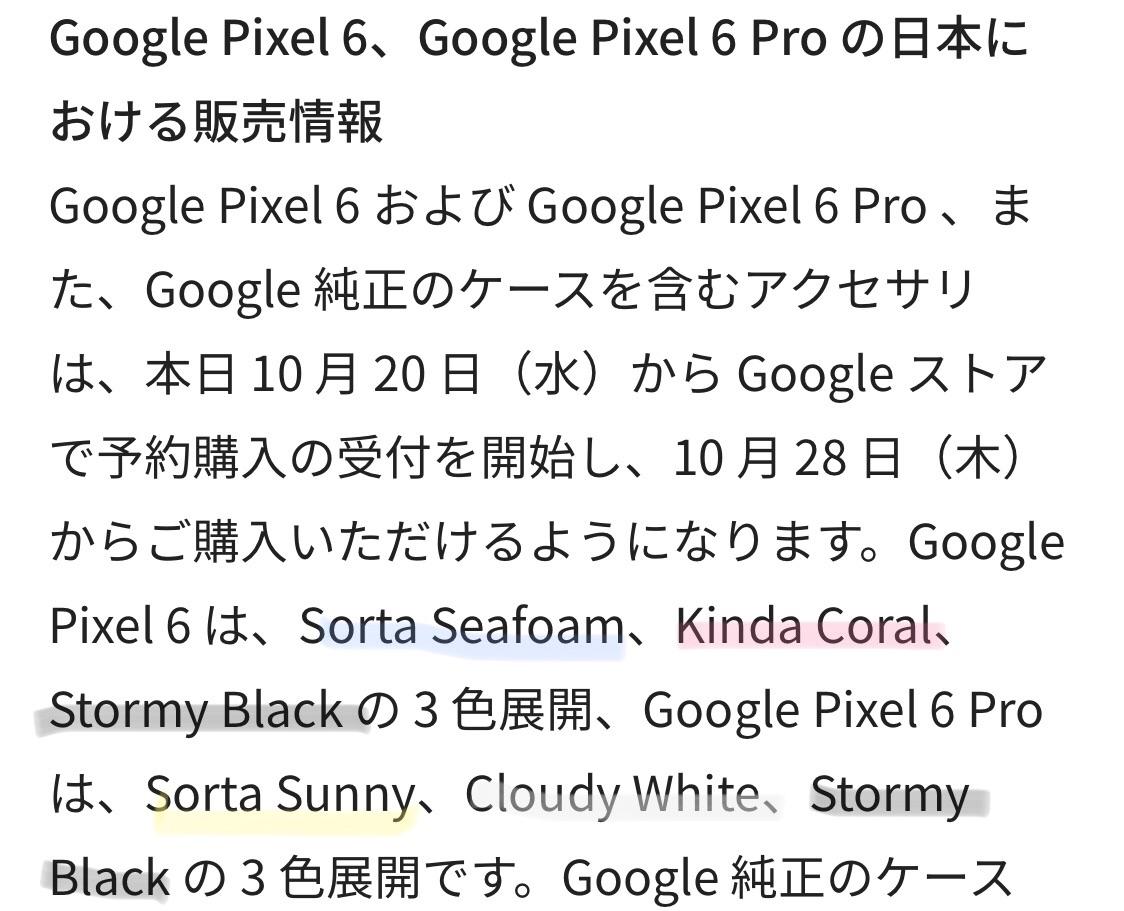 f:id:tsuyuniyo:20211024201047j:image