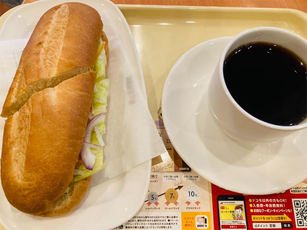 f:id:tsuzuki2021:20210703213659j:image