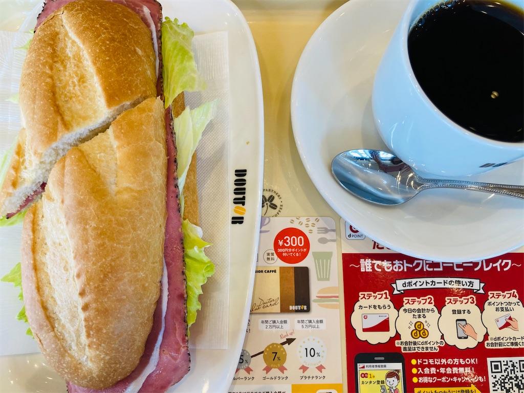 f:id:tsuzuki2021:20210724065007j:image