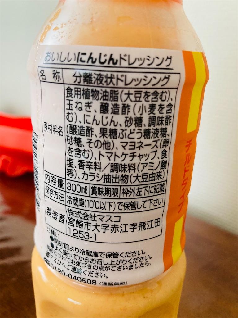 f:id:tsuzuki2021:20210730233808j:image