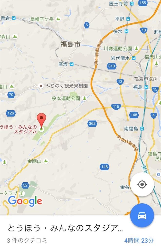 f:id:tsuzuki606:20160531000544j:image