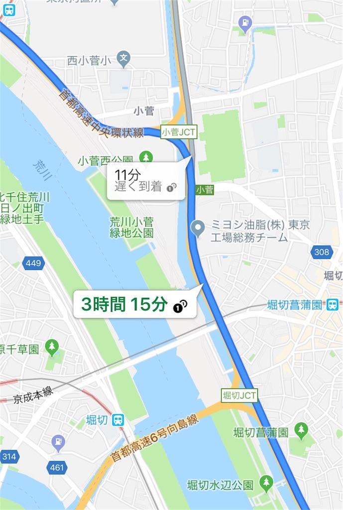f:id:tsuzuki606:20180405210112j:image