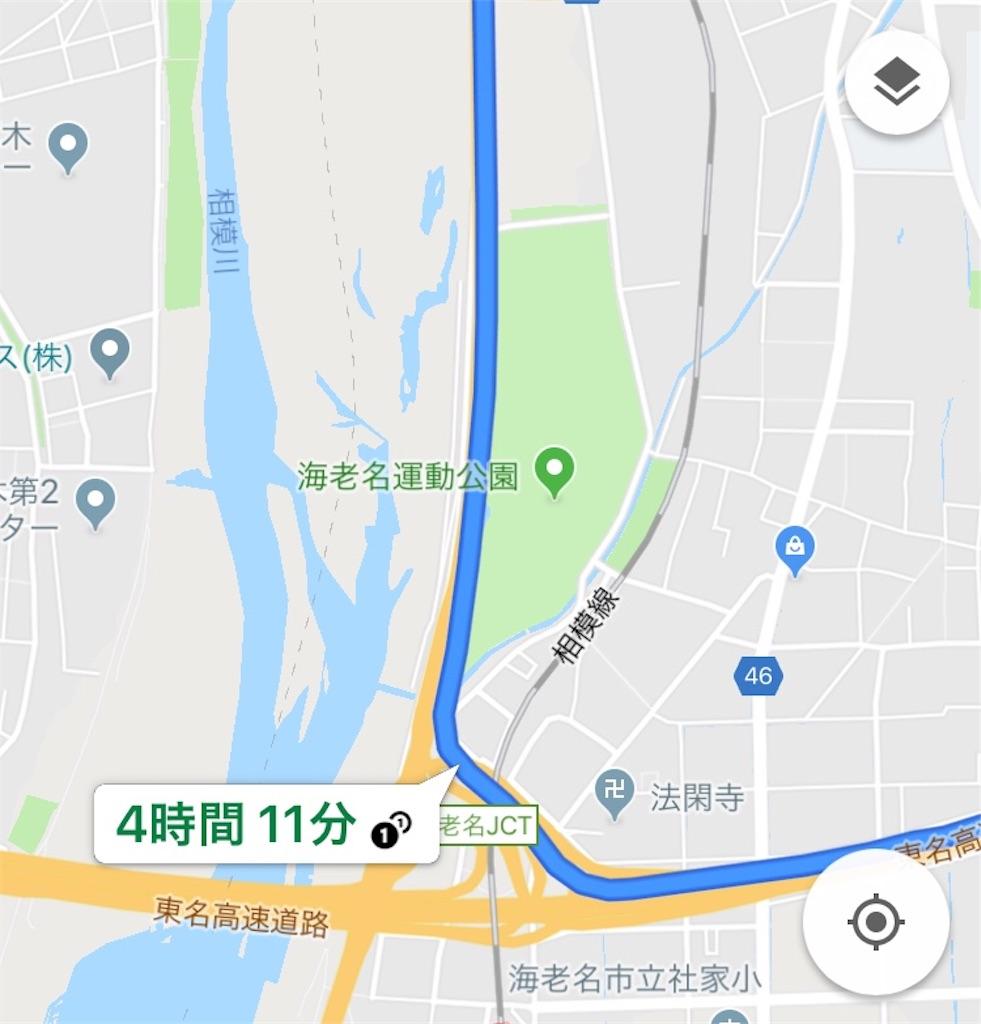 f:id:tsuzuki606:20180405210459j:image